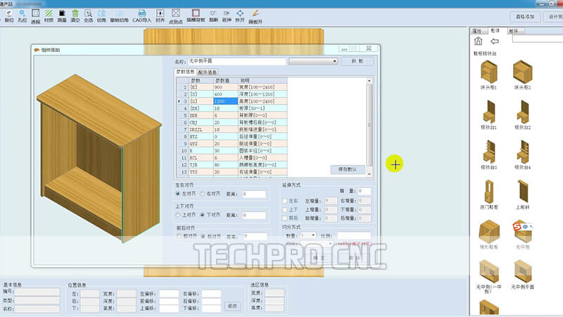 Automatic nesting software for auto feeding cnc router